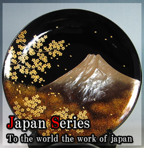 輪島塗 JapanSeries To the world the work